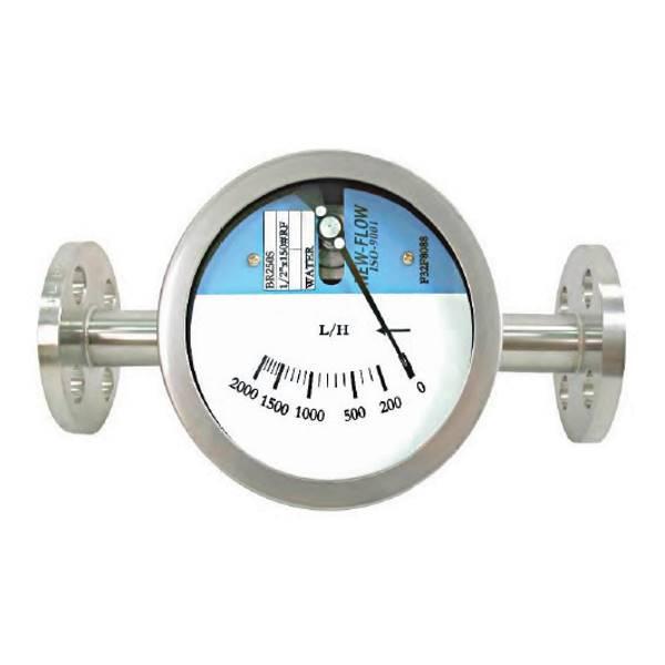 Flow Meter SECTORIEL