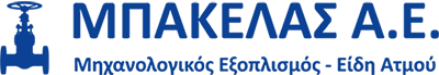 ΜΠΑΚΕΛΑΣ Α.Ε. Λογότυπο